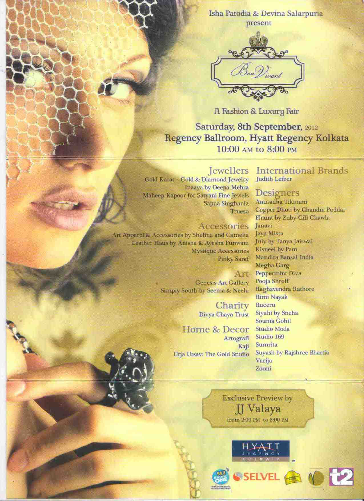 Invitation For Exhibition Stall : Invitation letter for jewellery exhibition choice image