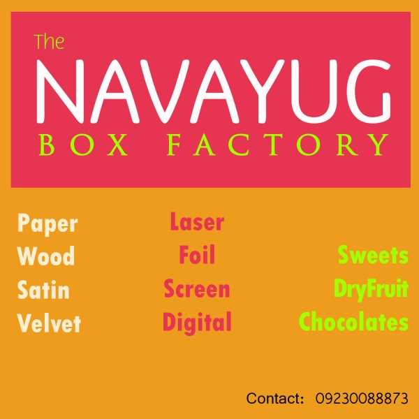 Box Manufacturer: Driven with perfection, we are engaged in manufacturing and supplying an attractive range of Mithai Boxes. These products are designed utilizing high quality cardboard and other basic raw material that are procured from authentic vendors of the industry. Also all our products can be availed by our clients in various sizes and shapes. In addition to this, these products are manufactured in adherence with the industries laid norms and guidelines. Also, these products can be customized as per the requirements of our clients.   Features:   Optimal strength Highly durable Dimensional accuracy Light in weight Easy mobilit